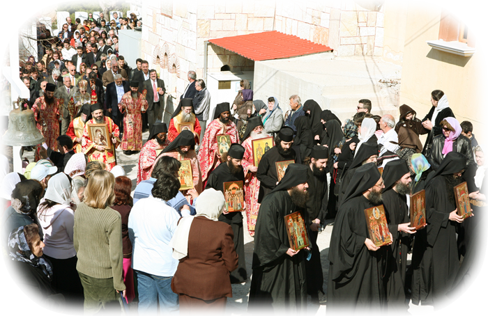 Procession of the Holy Icons